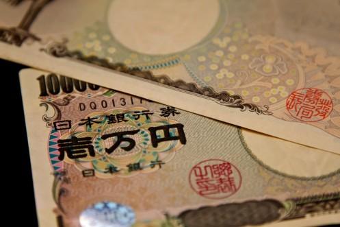 自己投資50万円